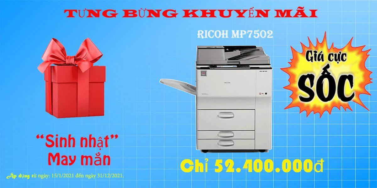 KMMP7502(new)